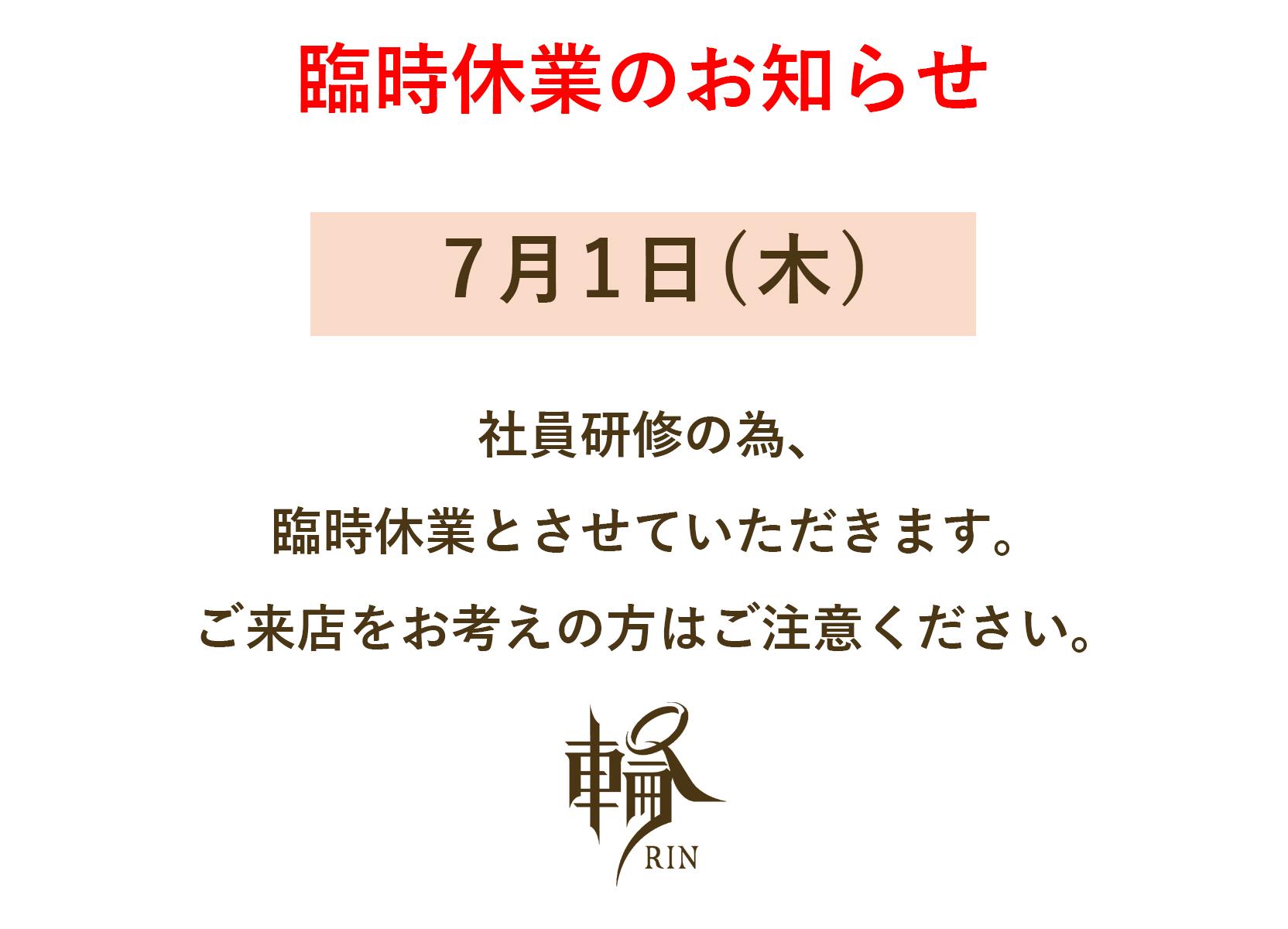 rin_高崎shop