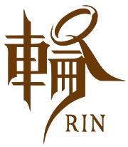 輪 -RIN-