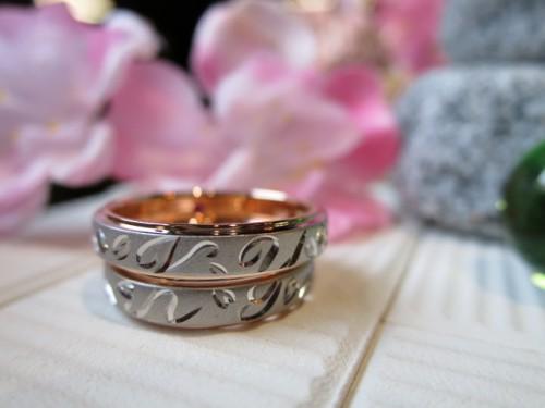 高崎工房のお客様の結婚指輪IMG_1454