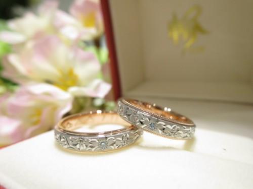 お客様の結婚指輪|IMG_6811
