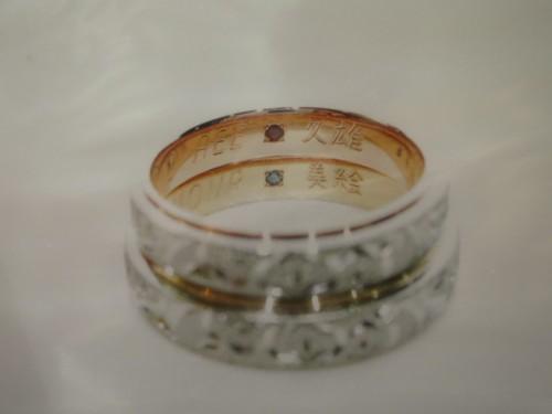 お客様の結婚指輪|IMG_7254