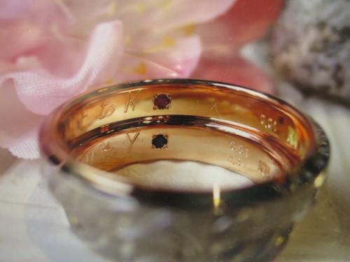 お客様の結婚指輪|IMG_7255