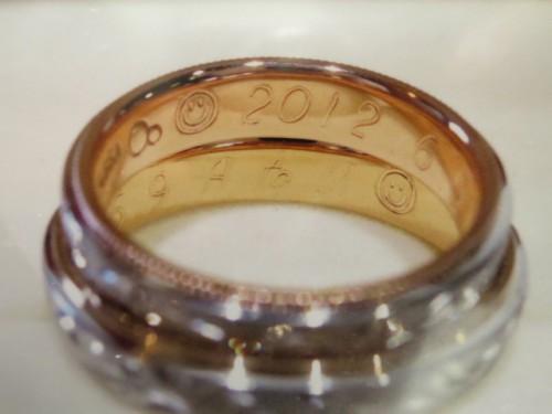 お客様の結婚指輪|IMG_7256