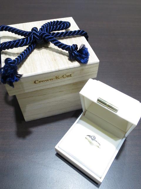 高崎工房の婚約指輪|IMG_9278