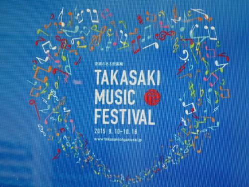 高崎音楽祭り|IMG_9357