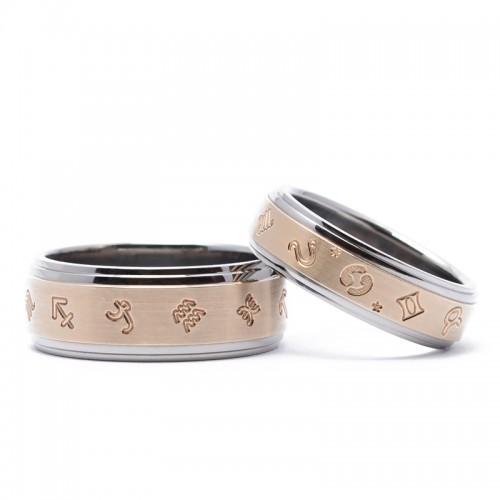輪の結婚指輪 With 天空