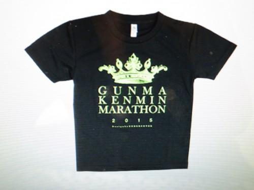 群馬県民マラソン|IMG_1842