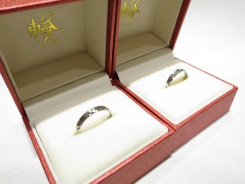 お客様の結婚指輪|IMG_2250