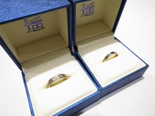 お客様の結婚指輪|IMG_2705