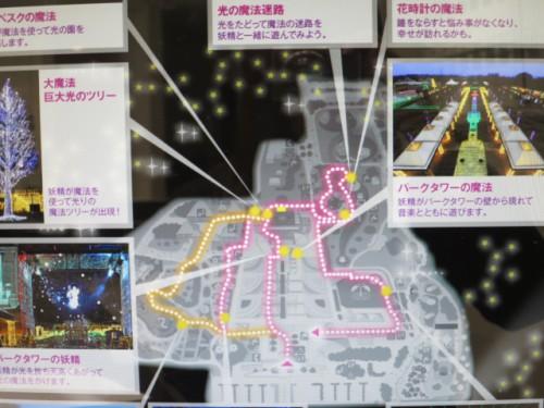 ぐんまフラワーパーク|IMG_4201