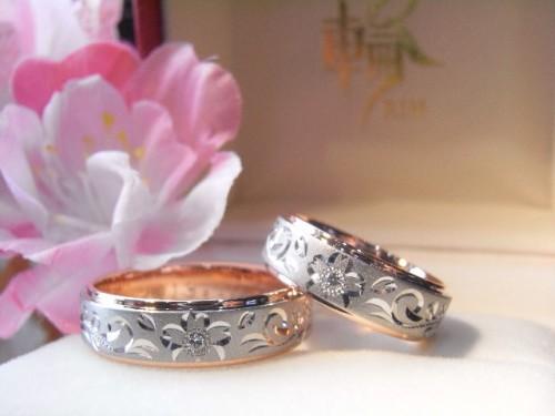 お客様の結婚指輪|アレンジ1