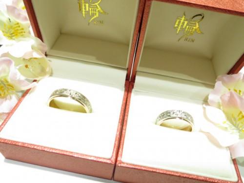 輪ファミリーの結婚指輪|IMG_7332