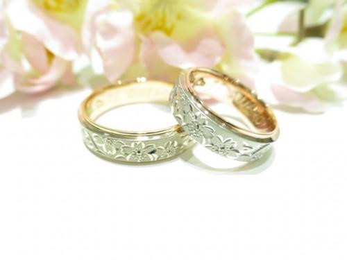 輪ファミリーの結婚指輪|IMG_7335