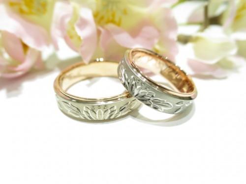 輪ファミリーの結婚指輪|IMG_7338