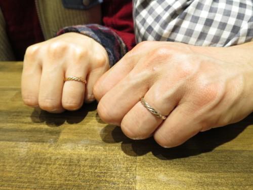 お客様の結婚指輪 修理品|IMG_7886