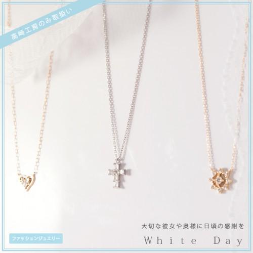 輪-RIN-高崎工房のファッションジュエリー