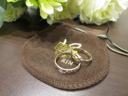 輪ファミリーのリング洗浄|IMG_8282