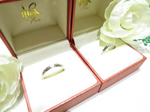 輪ファミリーの結婚指輪|IMG_8914