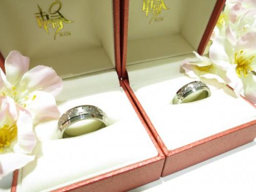 輪ファミリーの結婚指輪|IMG_9086