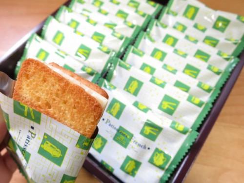 東京フレンチトーストラングドシャ|IMG_9654