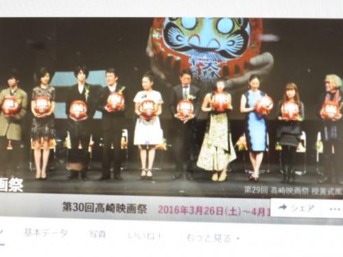 高崎映画祭|IMG_9858