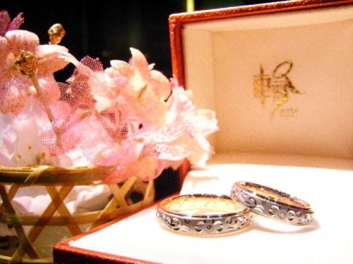 お客様の結婚指輪|桜子×水縹