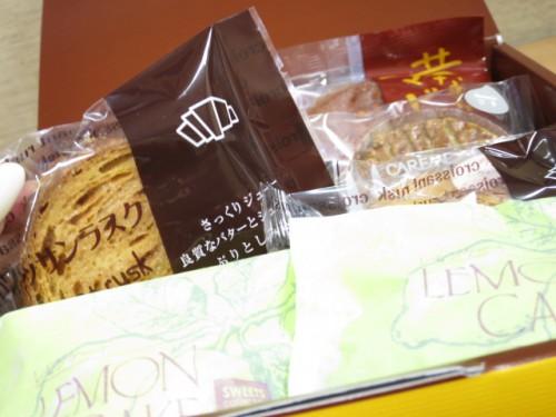お菓子の詰め合わせ|IMG_1348