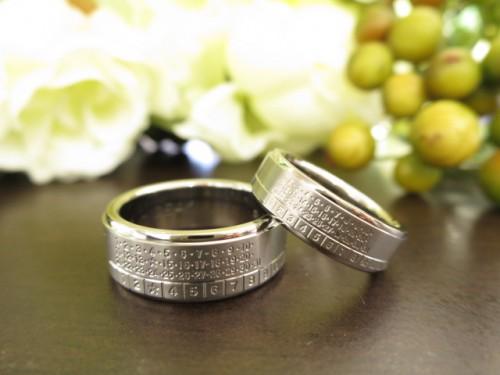お客様の結婚指輪|IMG_1363