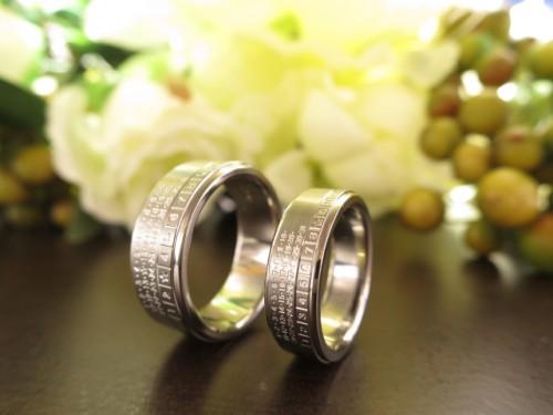 お客様の結婚指輪|IMG_1366