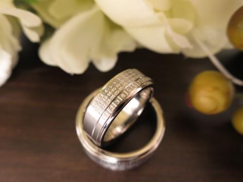 お客様の結婚指輪|IMG_1368