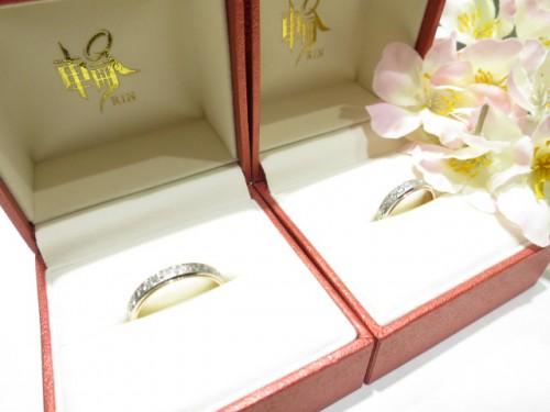 輪ファミリーの結婚指輪|IMG_2294