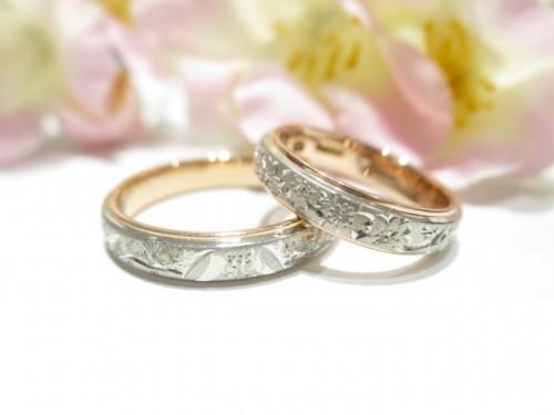 輪ファミリーの結婚指輪|IMG_2299