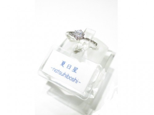輪高崎工房の婚約指輪|IMG_3269