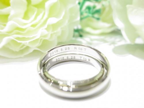 輪ファミリーの結婚指輪|IMG_3663