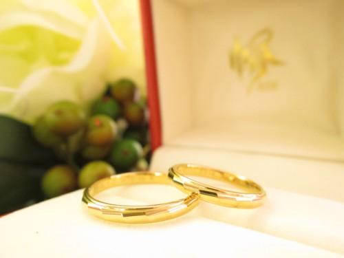 お客様の結婚指輪|IMG_4201