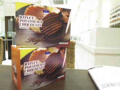 チョコレートポテトチップ|IMG_4448