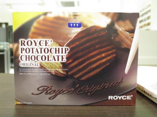 チョコレートポテトチップ|IMG_4450