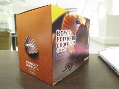 チョコレートポテトチップ|IMG_4451