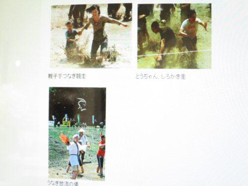 吉井どろんこ祭り|IMG_5893