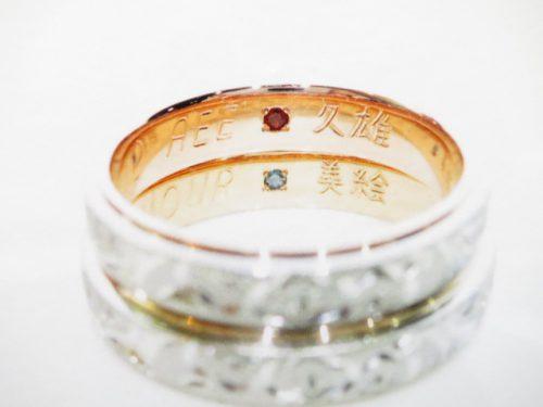 お客様の結婚指輪|IMG_6085