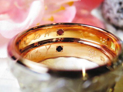 お客様の結婚指輪|IMG_6086