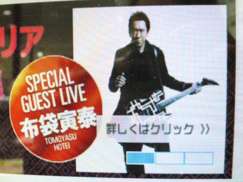 タゴスタジオ高崎ミュージックフェスティバル2016|IMG_6101
