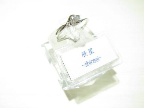 輪高崎工房の婚約指輪 IMG_6334