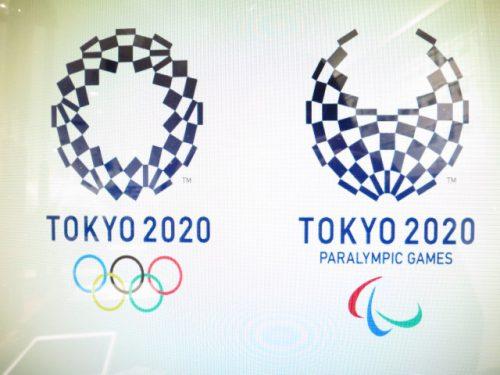 東京オリンピックパラリンピック公式エンブレム|IMG_6452