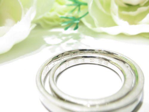 輪ファミリーの結婚指輪|IMG_7382