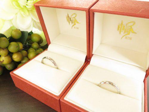 お客様の結婚指輪|IMG_7720