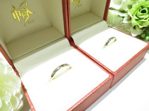 輪ファミリーの結婚指輪 IMG_7904