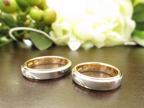 お客様の結婚指輪|IMG_8879