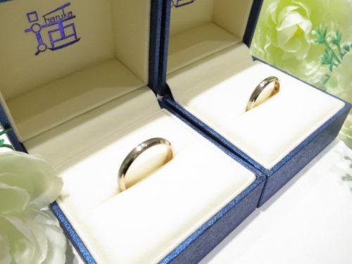 輪ファミリーの結婚指輪|IMG_9422