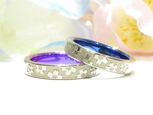 輪ファミリーの結婚指輪|IMG_0199